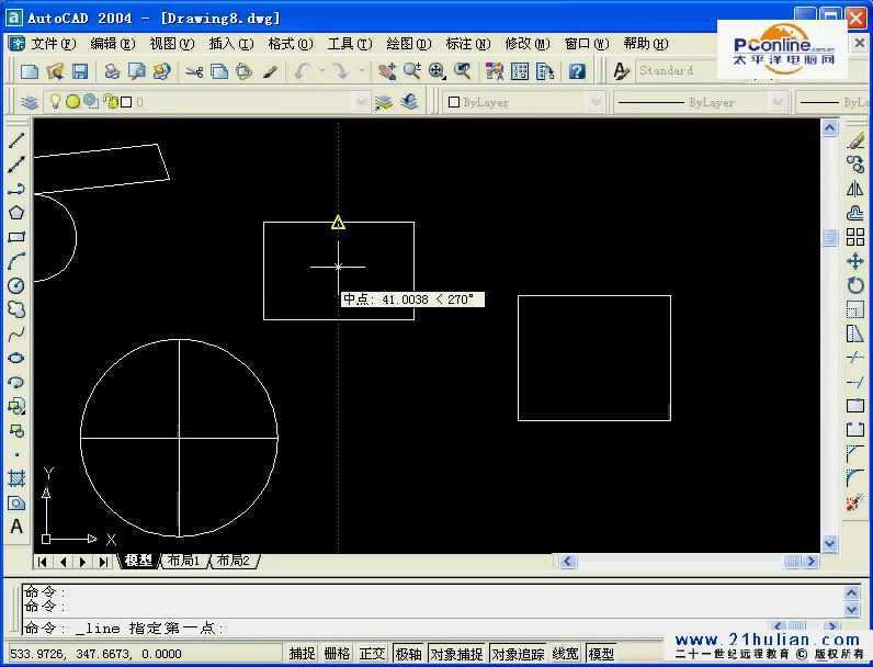 CAD2004对象捕捉、追踪命令颜色免费下载-cad怎么教程工具栏改图片