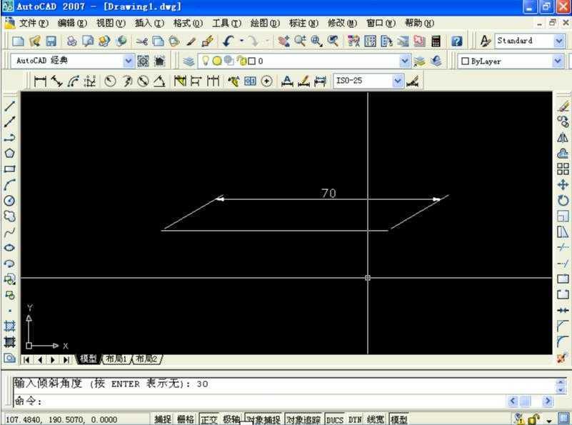 CAD2007标注选项教程免费下载-AUTOCADcad2014编辑命令图片