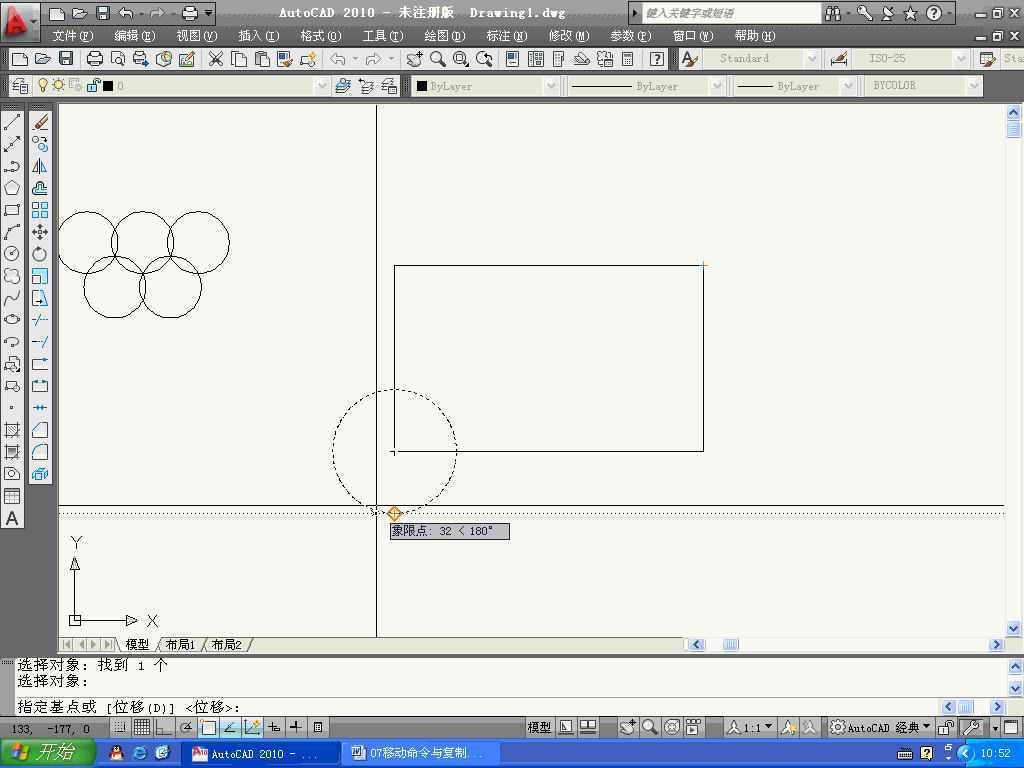 CAD2010v命令命令与替换视频命令免费下载-cAD复制中如何图片