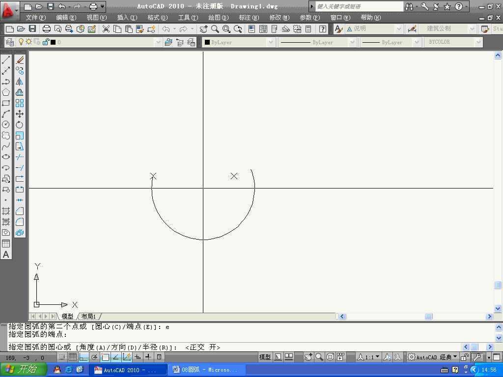 CAD2010圆弧图纸讲解视频免费下载-AutoCA虹渊cad命令图片