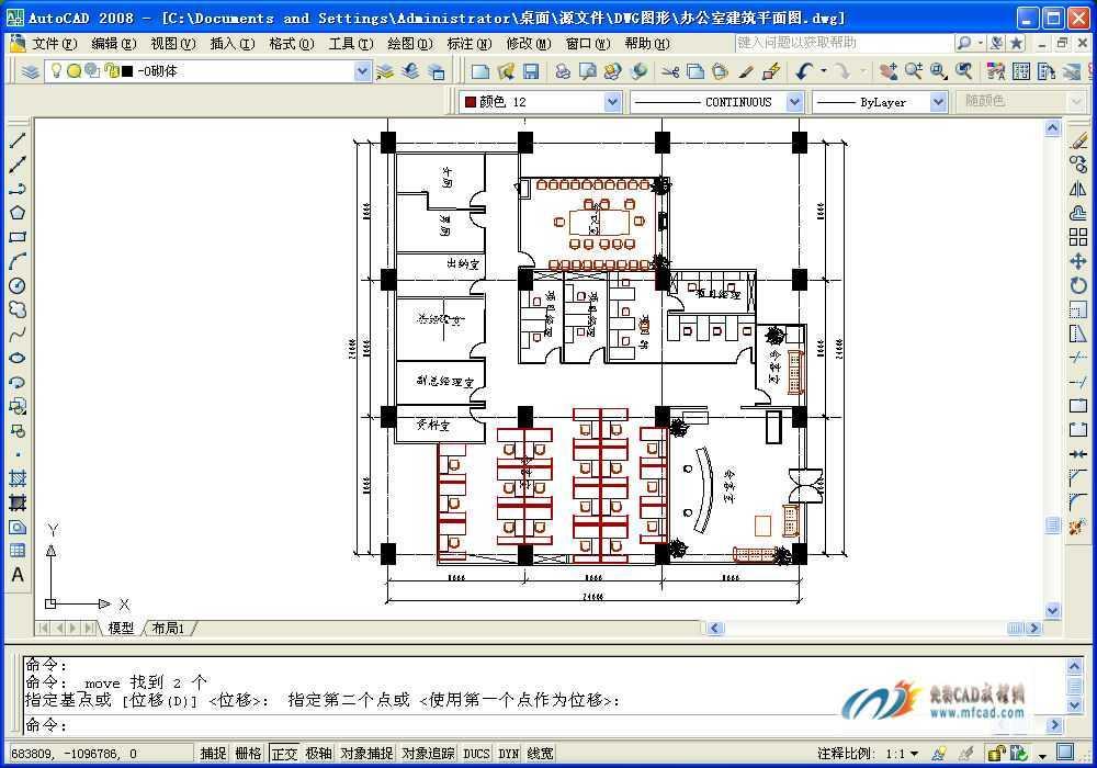 办公空间装修设计图