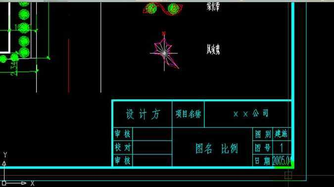 重庆竣工图框尺寸_cad图框尺寸规格图片展示_cad图框尺寸规格相关图片下载