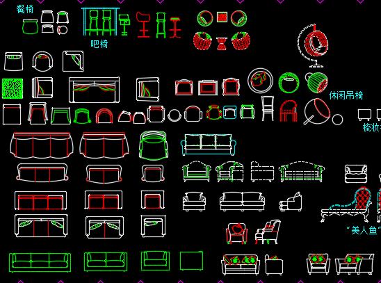 CAD家具图库