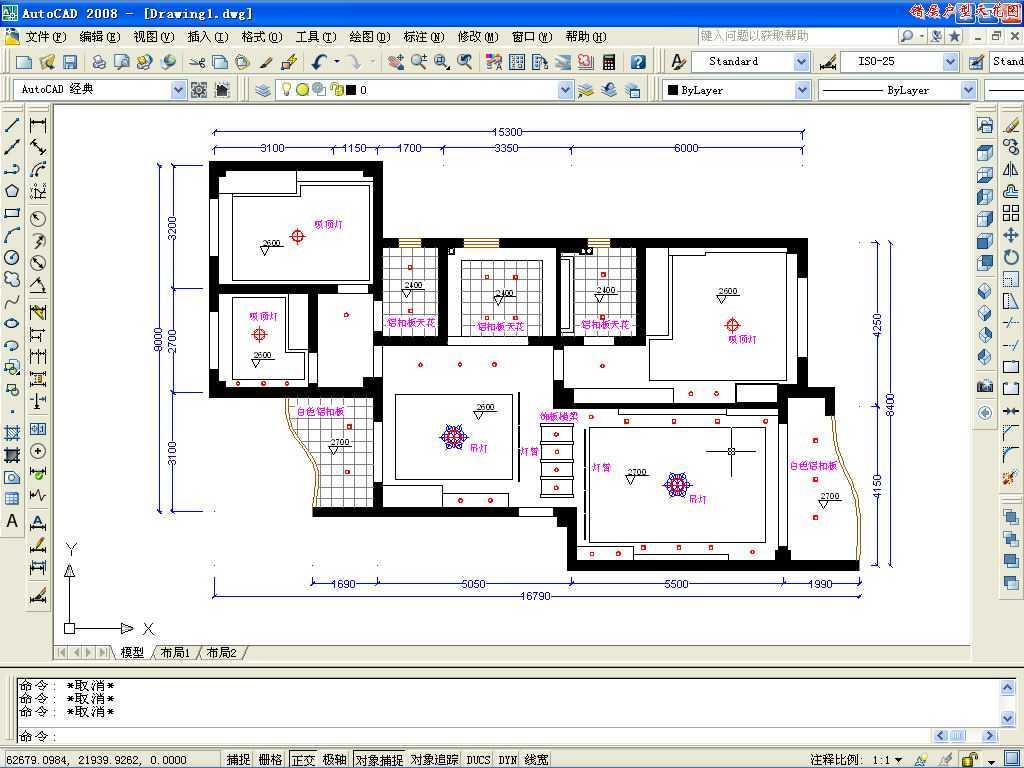 CAD2008设置错层天花户型图免费下载-Autocad2012绘制快捷键怎么图片