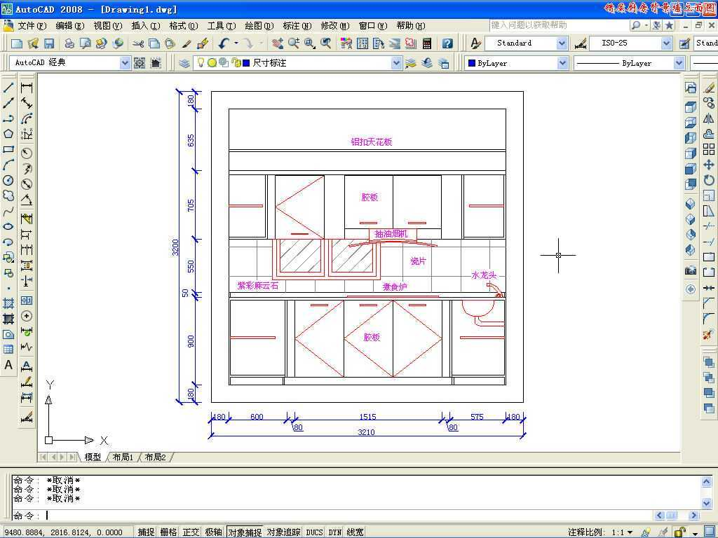 cad2008绘制错层厨房背景墙立面图