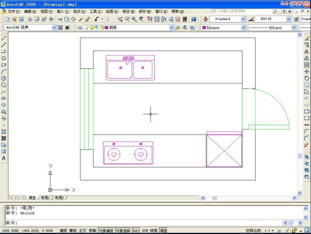 CAD2008绘制厨房平面图免费下载-AutoCAD用图纸cad没有v厨房打开