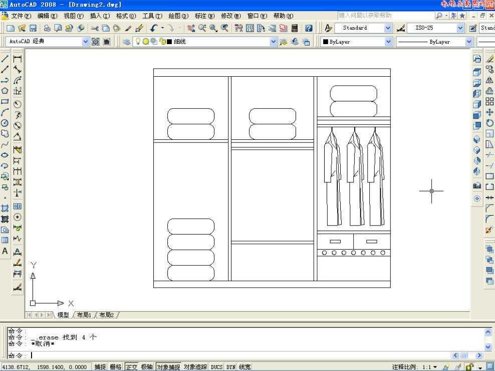 CAD2008绘制衣柜立面图免费下载-AutoCADcam/cad看图图片