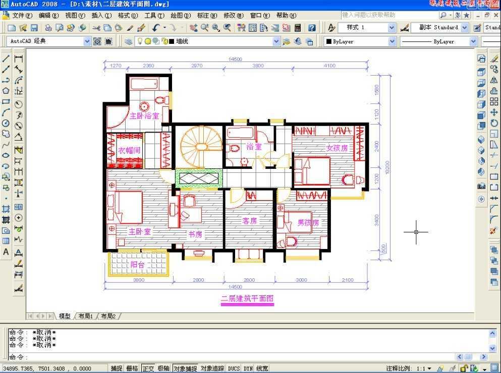 首页03cad教程网03装修cad03autocad2008室内设计幼儿园建筑设计及建筑规范图片