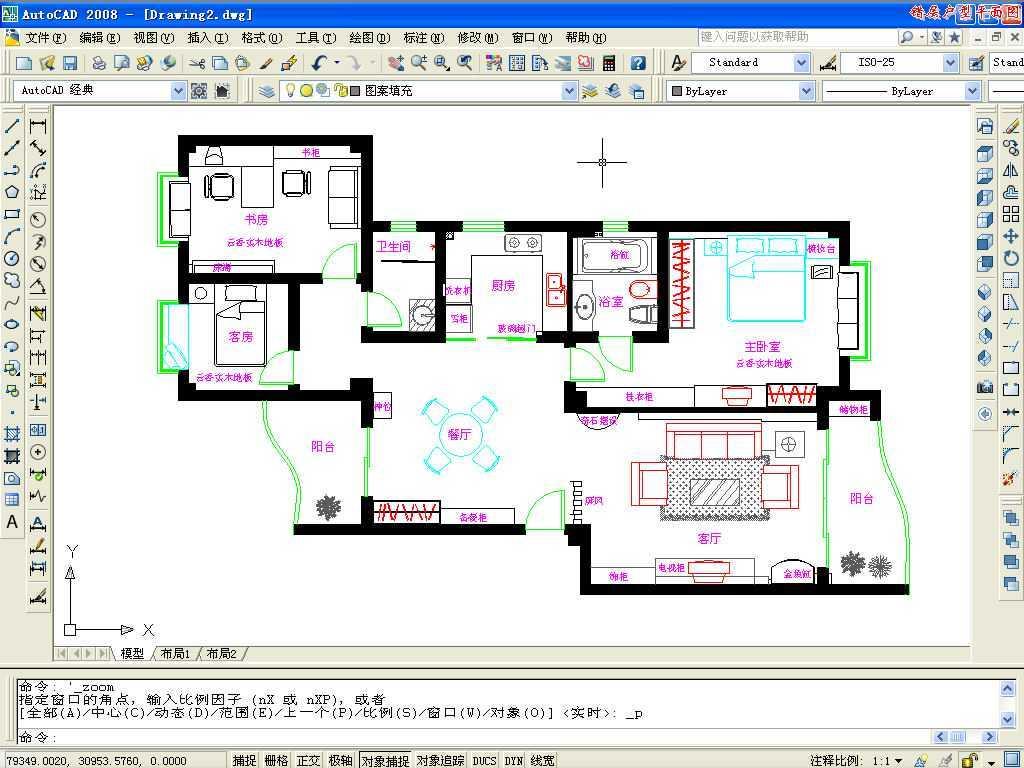 cad2008绘制错层户型平面图设计免费下载 - autocad