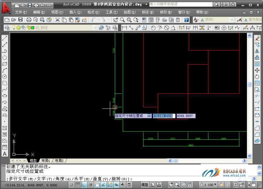 CAD绘制两居室轴网标注尺寸免费下载-房地产标识设计公司招聘图片