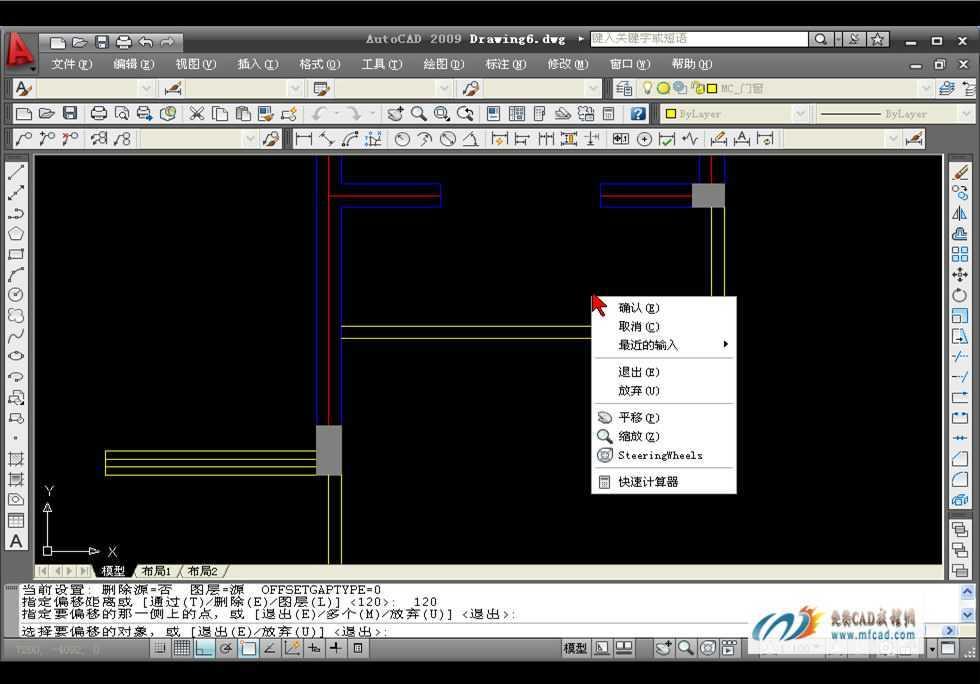 CAD2009绘制阳台和露台教程