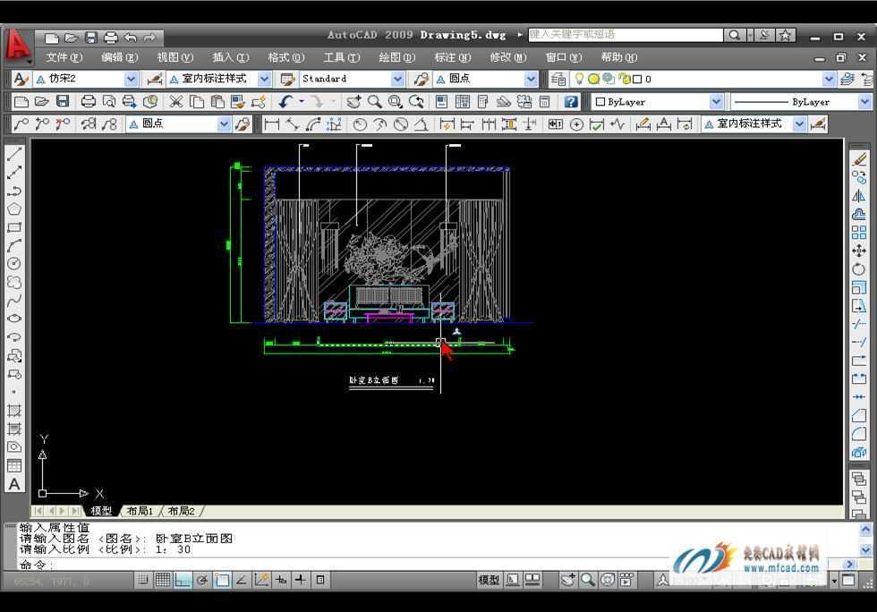 CAD2009绘制卧室立面图教程