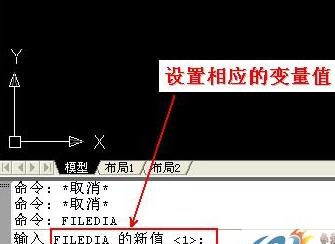 CAD不打开另存为和修改文件对话框了?cad怎么样式多线出现图片