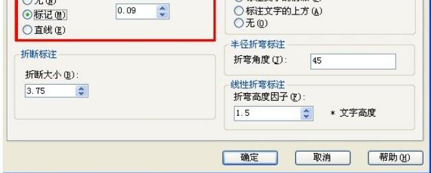 使用CAD标注特性时显示无效?cad圆心面板v特性无图片