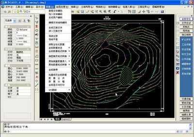 南方CASS7.0 数据输出视频教程