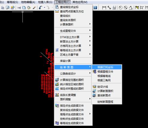 cass9.1小技巧之绘制断面图