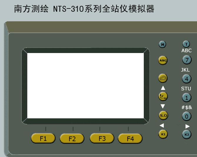 南方NTS310全站仪模拟器