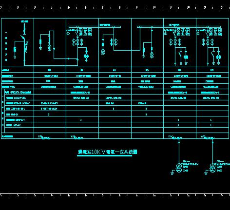 变电站10KV电气一次系�y图