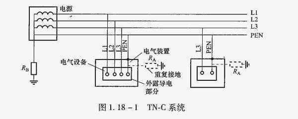电路 电路图 电子 原理图 600_240