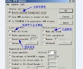 把CAD图形贴到WORD软件里面