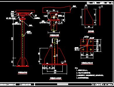 高速公路收费站系统施工图纸