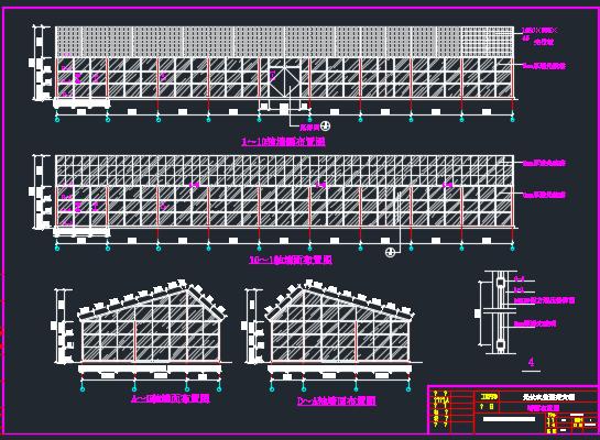 钢结构光伏农业蔬菜大棚设计图