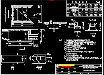 630kVA箱变用电工程设计图纸