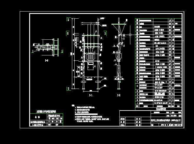 电路 电路图 电子 户型 户型图 平面图 原理图 658_486