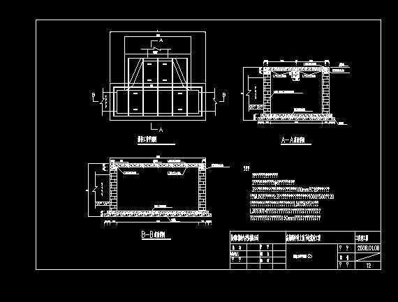 电缆井施工图免费下载图片