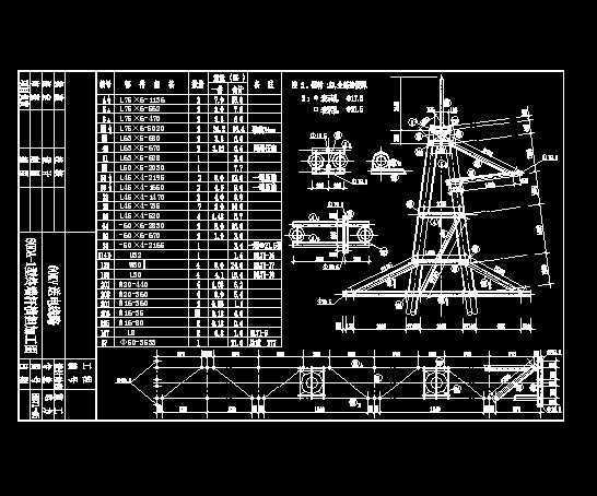 黑龙江某变电所电力线路安装图免费下载 - 电气图纸