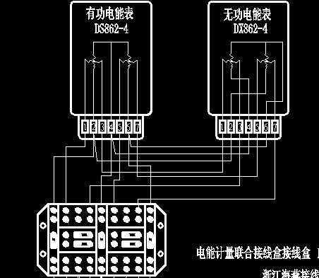 高压计量箱接线图