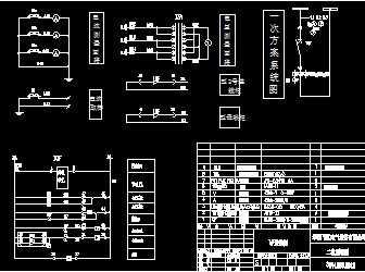 低压配电房电路图