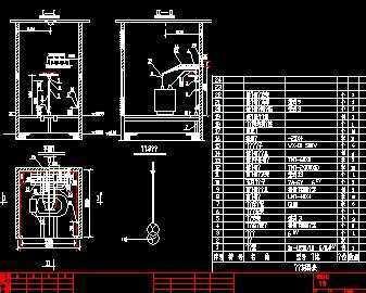 10kv变压器安装图