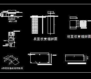 线槽的接线盒安装图免费下载-土木电气-图纸图纸中i的图片