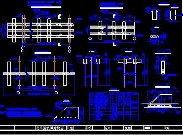 某吊车结构施工图