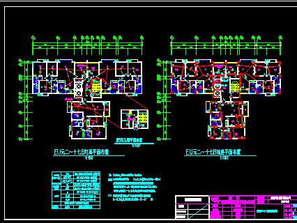 某小区住宅楼电气设计图纸
