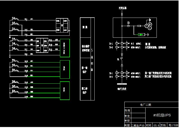 某电厂6kv进线开关接线图