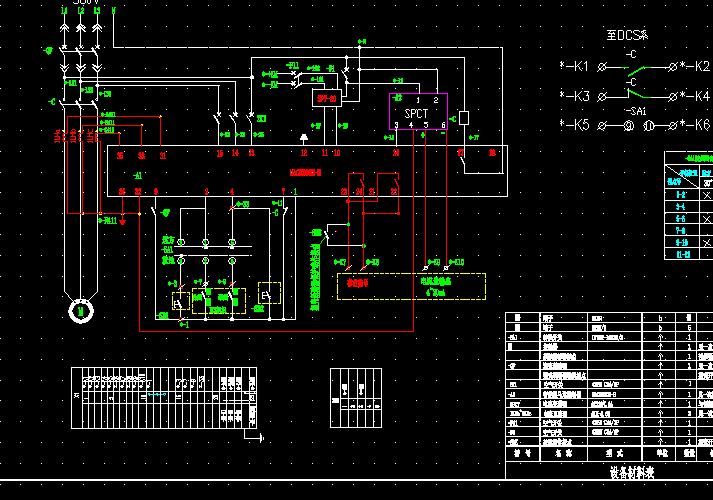 电机继电器接线图