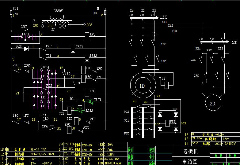 卷板机电路设计图纸