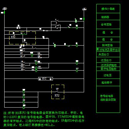 变电所二次回路直流系统改造电容器保护原理图