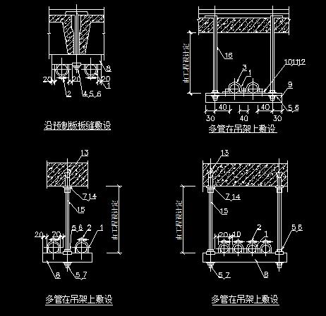 10kv变电所内配电工程硬塑料线路安装图