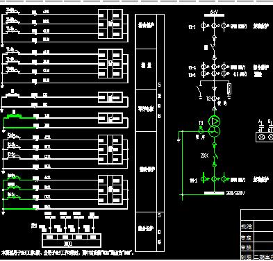 6kv变压器差动接线图