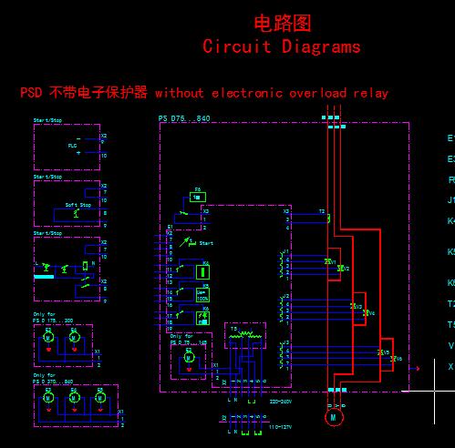 软启动器电气接线图及控制原理图