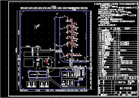 某变电站全套设计图