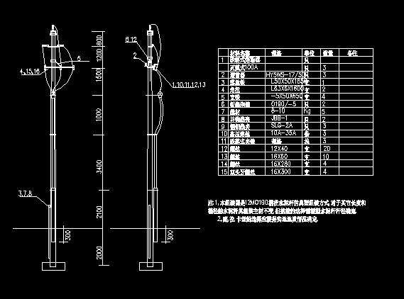 10kv线路设计图纸