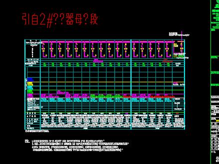 某大酒店10KV电力系统改造设计图纸