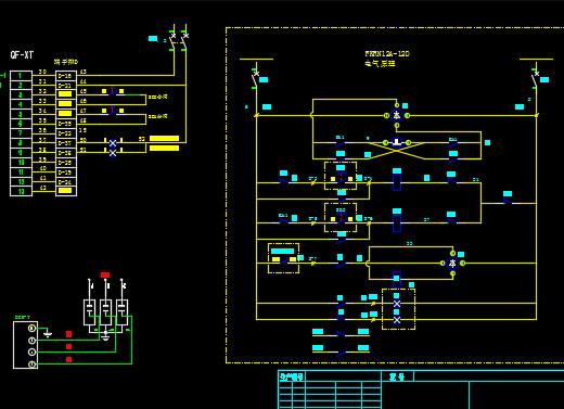 箱变高压柜设计详图