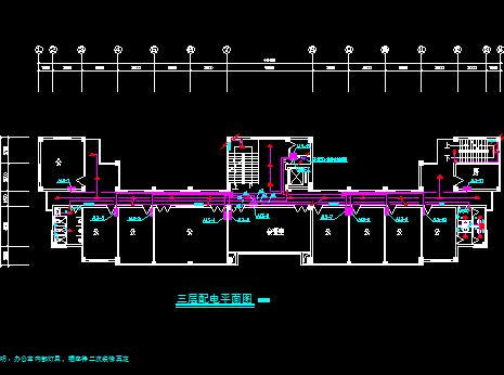 四层地产办公楼电气设计图cjv地产图片