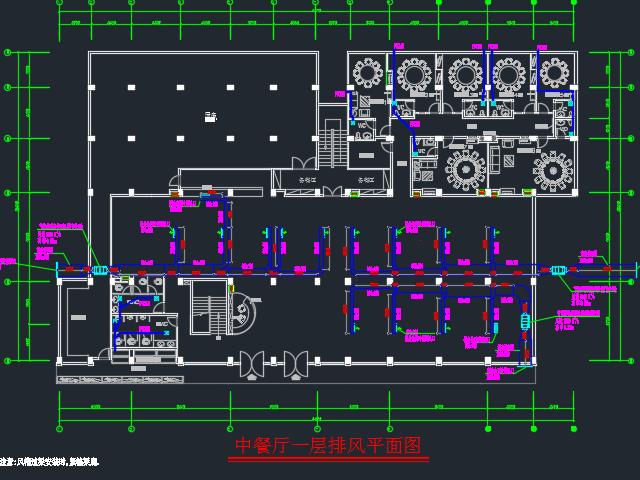 某中餐厅电气设计图