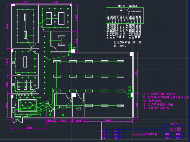 某办公室装修电气设计图